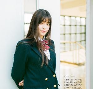 可爱日系学生妹图片她的微笑好迷人