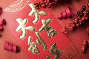 春节新年红包图片