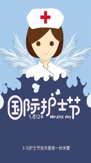 国际护士节简约创意手绘插画海报