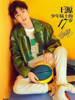 TFBOYS王源青春少年时尚杂志《时尚健康》写真
