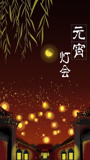 元宵节随处可见的孔明灯图片