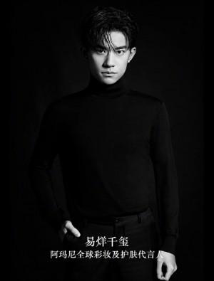 易烊千玺黑色帅气时尚写真图片