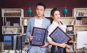 黄轩佟丽娅主演电视剧《完美关系》官宣 完美关系安建导演