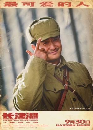 《长津湖》人物海报图片