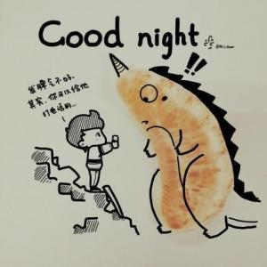 有趣的晚安心语