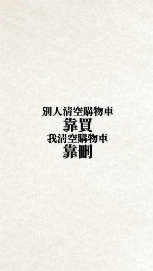纯白背景创意文字语录高清手机壁纸