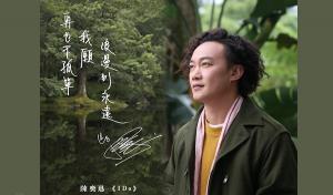 陈奕迅IDOmv图片