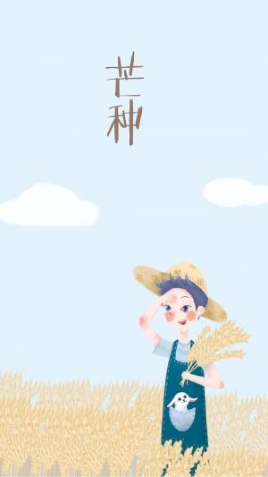 小男孩手拿麦穗芒种卡通手绘图片