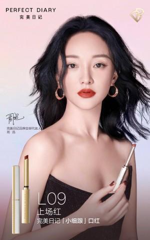 周迅红唇时尚海报图片