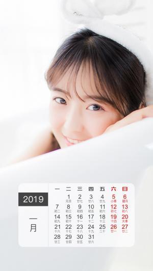 2019年1月小清新美女日历壁纸