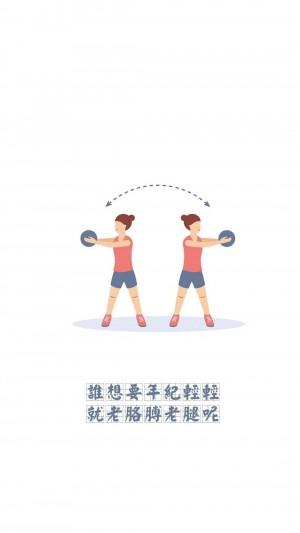 减肥的励志说说插画壁纸图片