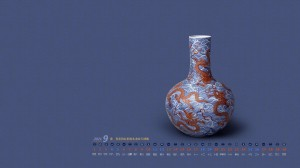 2021年9月故宫博物院青花瓷日历壁纸图片