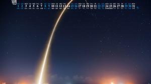 2018年12月浩瀚星空图片日历壁纸