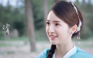 《小女花不弃》女主扮演者林依晨美图