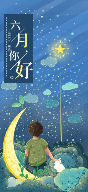 六月夜晚的星空插画