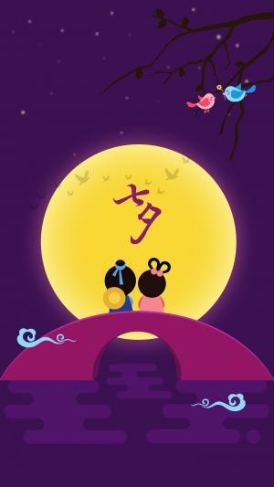 七夕情人节卡通插画图片